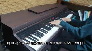 다이나톤 디지털피아노 …