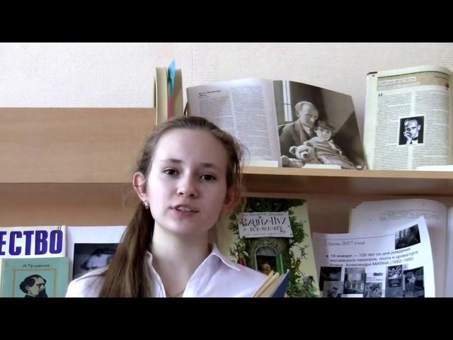 Изображение предпросмотра прочтения – АлинаШурупова читает произведение «Испания» В.В.Маяковского