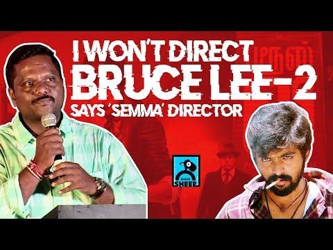 "I won't do Bruce Lee 2 - Says ""Sema"" Director | Movie Nights | Black Sheep"