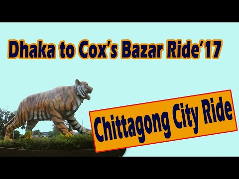 Chittagong City(29-09-17)