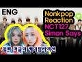 Korean Non Kpop Fan react to NCT 127 엔시티 127 'Simon Says' MV