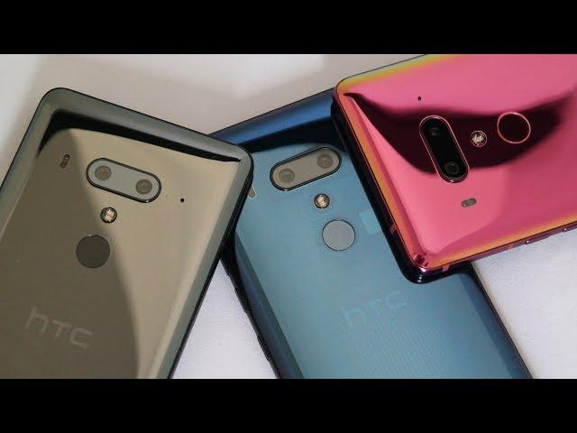 Itt a tajvaniak új királya | HTC U12+ bemutató