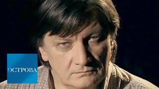 Александр Велединский / Острова / Телеканал Культура