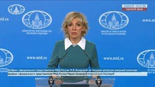 Rusia: ayuda de EEUU a Venezuela,