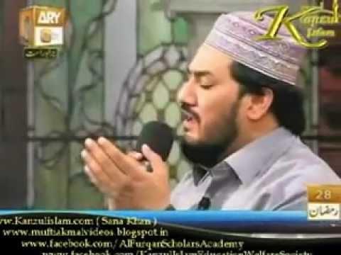 Mahe Ramazan Ki Alvada Hain By Zulfiqar Ali Sahab On Qtv - Directed By M. Nadeem Khan