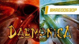 """Видеообзор: """"Daemonica: Зов Смерти"""""""