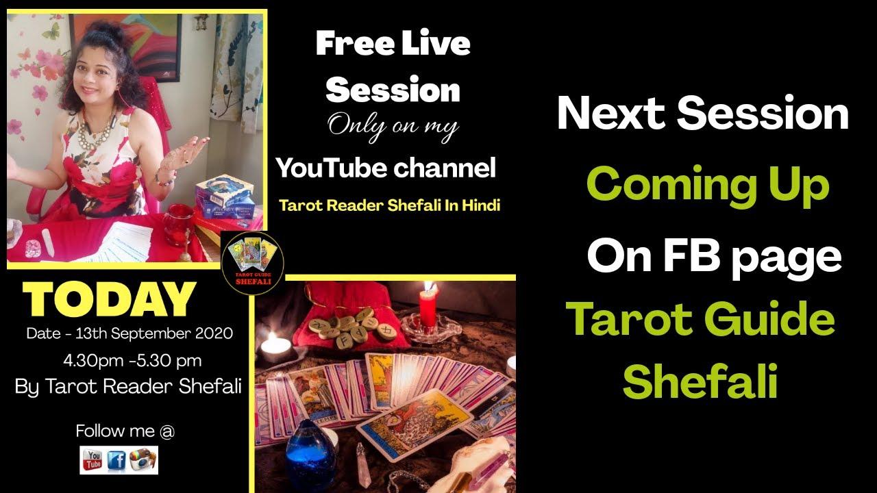 Tarot Reading Free Live Session |13th Sept 2020