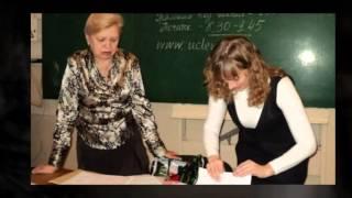 Скачать С Днем Учителя Дорогие Учителя