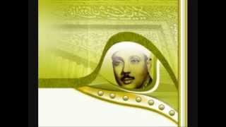 Rare!!! Qari Abdul Basit Surah Ash-Shams