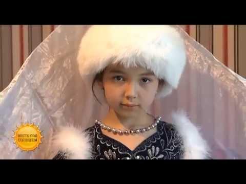 Секреты создания казахской национальной одежды (23.06.16)