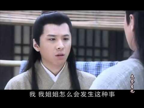 [Film] La Hán Tái Thế - Thuyết Minh- Tập 32