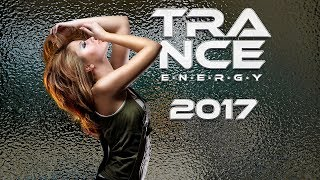 Amazing Trance Music Mix July 2017#Feel The Trance Power Energy
