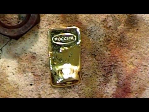 Чистое золото