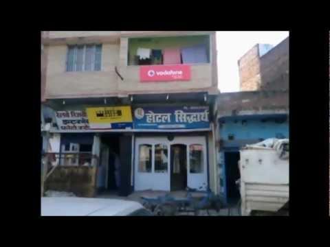 Glimpses Of Nawada, Bihar