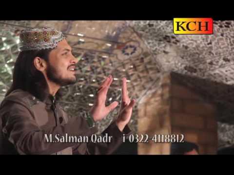 Superb Naat Sharif || Sarra Pyar Zamany Da Odhy Pyar Tu War || Salman Qadri