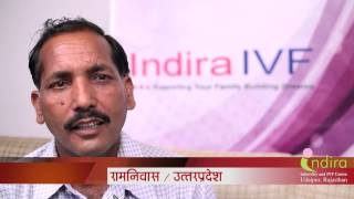 IVF procedure - Patient Testimonials - IUI ICSI treatment success