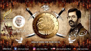free mp3 songs download - 13 rajab manqabat ali ala mp3