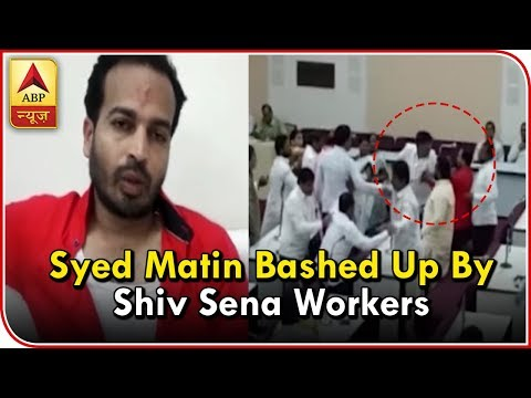 MIM Leader Syed Matin Badly Bashed Up By Shiv Sena Workers For Opposing Condolence Proposal