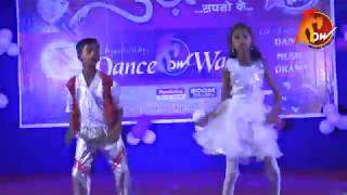 Salsa  - DANCE PERFORMANCE