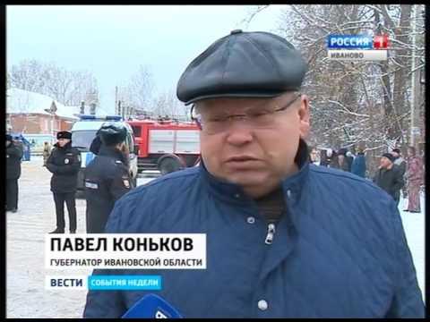 """""""Вести-Иваново.События недели """"  от 06.11.16."""