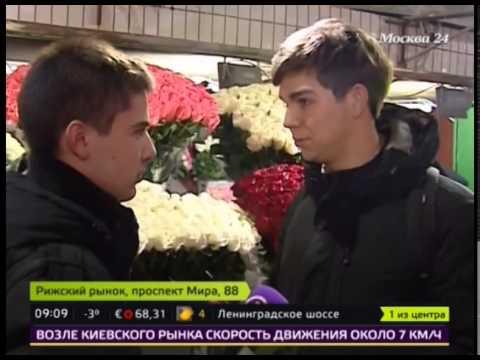 Мужчины скупают цветы на Рижском рынке