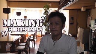 番外編 クリスマスツリーの作り方(making christmas tree)  動画サムネイル