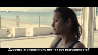 """""""Ржавчина и кость"""" - отрывок из фильма [RUS_SUB]"""
