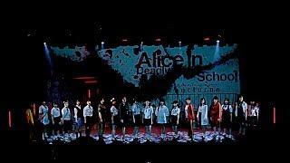 アリスインプロジェクト2017年10月公演 アリスインプログレス第1弾 舞台...