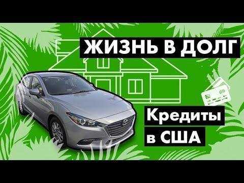 Как купить новую машину в автосалоне - Тойота Камри 2015 обзор .
