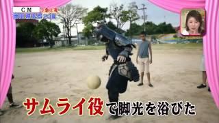 徳田耕太郎 メレンゲの気持ち tokura on tv thumbnail