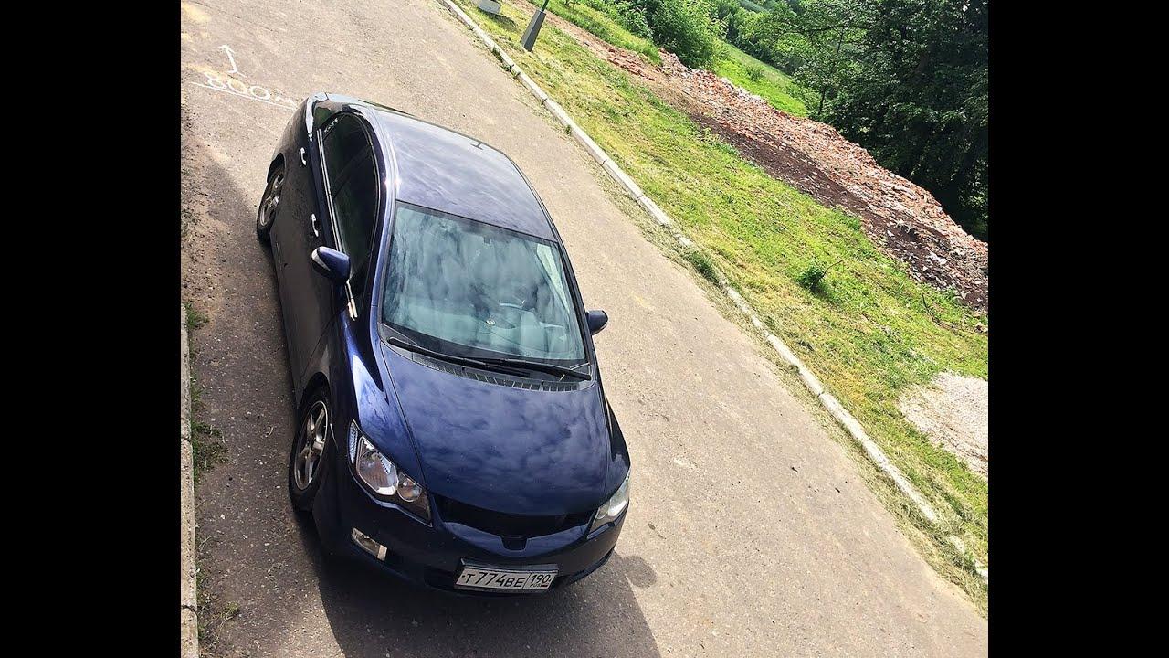 Honda Civic (б\у).