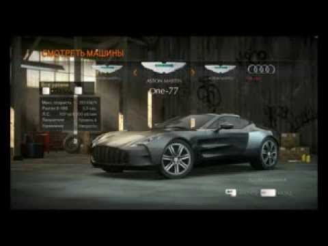 скачать exe файл need for speed the run.exe