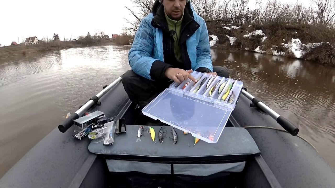 Открытие сезона рыбалки на спиннинг, что купить к сезону?