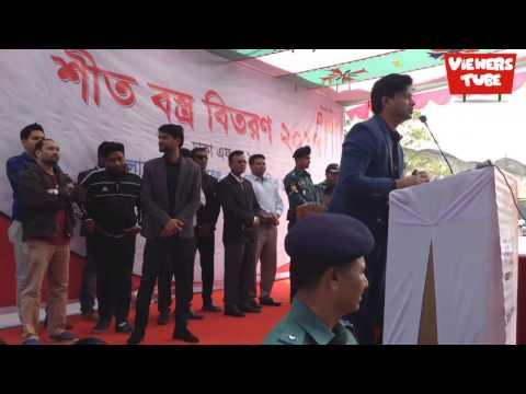 "Guru Ehtesham Valobashar Bangladesh - গুরু এহতেশামের কণ্ঠে সেই আবেগি ডাক ""চলে এসো বন্ধু মাটির টানে"""