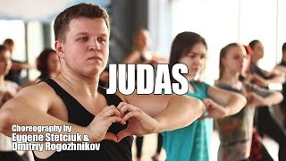 """Judas"" (Original Choreography)"