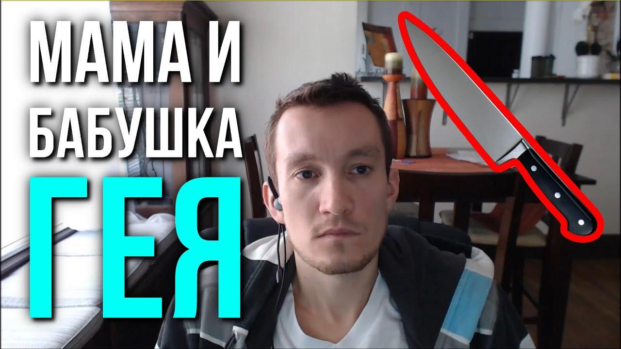 Русское гей видео comment
