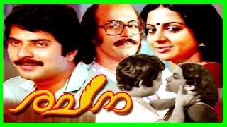 Malayalam Super Hit Full Movie | Rachana | Srividya & Nedumudi Venu