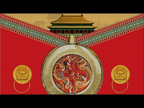 China & Chinese Culture -- A Glimpse of Chinese Culture