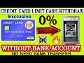 credit card money withdrawal || How To Withdraw Credit Card Limit in Cash Without Bank Transfer