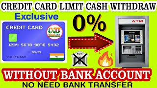 Credit Card Balance Cash Withdraw From ATM Without Transfer Money Credit Card to bank account HINDI