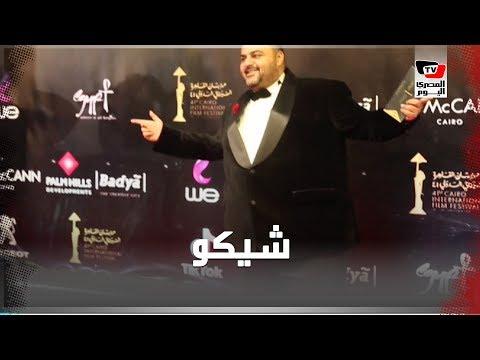 شيكو وأحمد رزق في مهرجان القاهرة السينمائي  - نشر قبل 17 ساعة