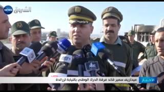 العاصمة: سبعة قتلى وجريح في حريق بالمركب السياحي أزور بزرالدة