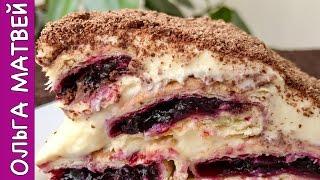 Торт Монастырская Изба, Без Выпечки - ОЧЕНЬ ПРОСТОЙ РЕЦЕПТ | Cake with Cherry