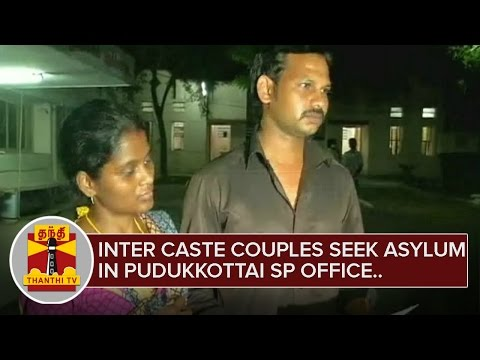 Inter Caste Couples seek asylum in Pudukkottai SP office | Thanthi TV