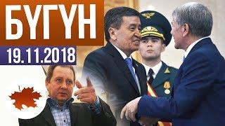 """видео: Атамбаев """"лтрп коет"""" дейт. Текебаевдин иши кайра каралып, акталып чыгабы?"""