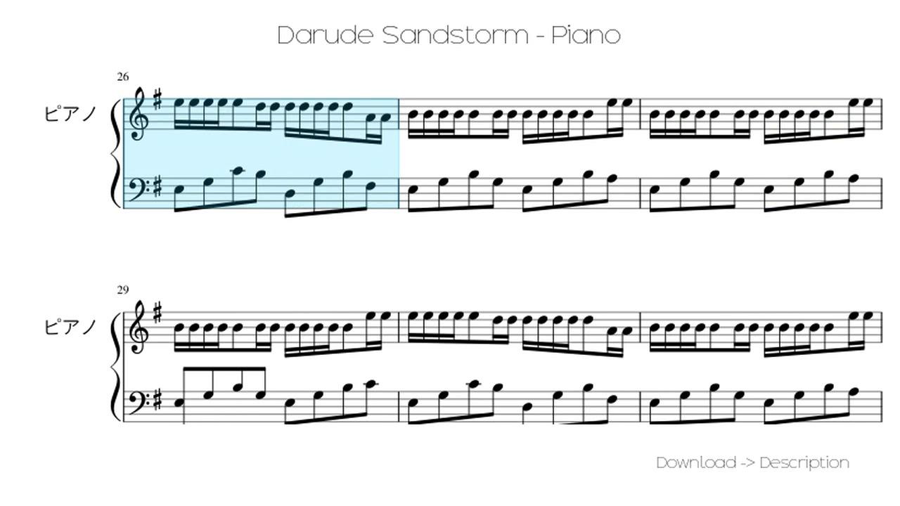 Darude Sandstorm Piano Youtube