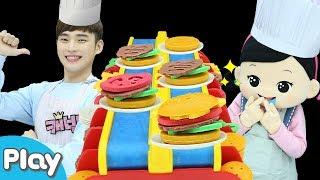 맛있는 햄버거의 주인공은? 아슬아슬 햄버거 쌓기 대결놀이 l 캐리앤 플레이
