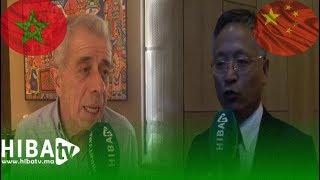 Hibapress| توقيع اتفاقية تعاون لاتحاد الناشرين المغرب مع وفد من اتحاد الناشرين الصينيين