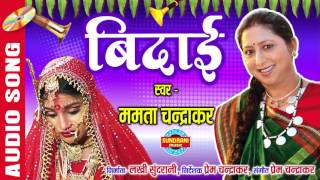 ... - audio song whats-app only 07049323232 album maur music pre...
