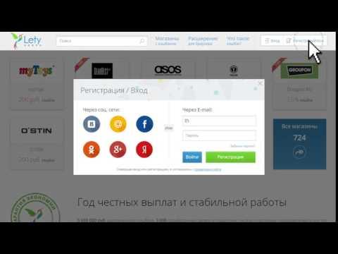 Кэшбэк алиэкспресс в приложение от AliExpress